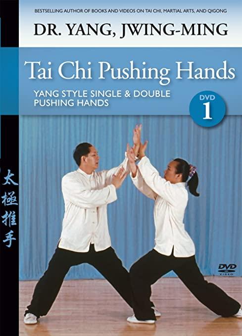 Pushing Hands (YMAA) DVD 1