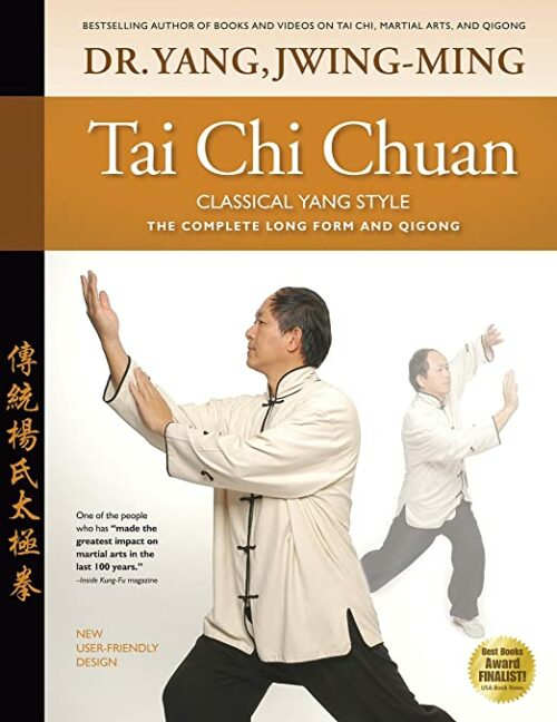 Classical Yang Style DVD